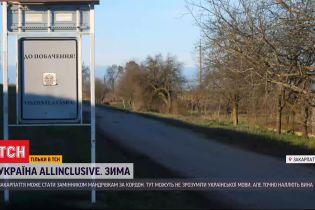 """""""Україна All inclusive"""": ТСН відкриває секрет подорожей закордон, не перетинаючи кордонів"""
