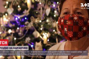 Праздник на карантине: христиане западного обряда встретили Рождество