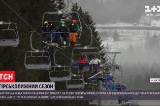 Австрія, попри пандемію коронавірусу, на Різдво відкрила зимові курорти