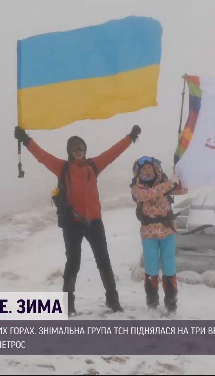"""Украина All inclusive. Зима"": ТСН разведала популярные маршруты Карпатских гор"