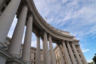 Украина обсудит на сессии Генассамблеи ООН новые задержания крымских татар на оккупированном полуострове