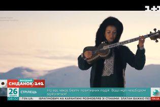 """Украинский """"Щедрик"""" прозвучал с вершин кавказских гор - музыкальные новости"""
