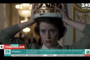 """Про життя британської королівської родини у 20 столітті: чому варто дивитися серіал """"Корона"""""""