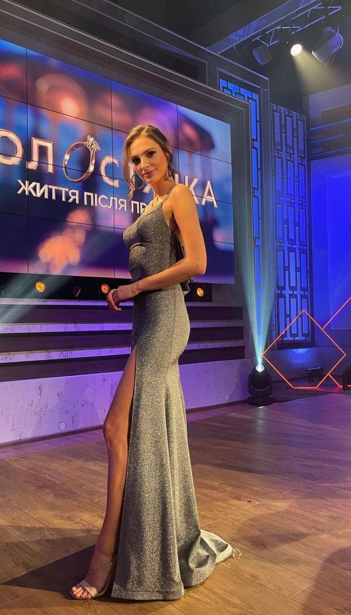 Дана Оханська