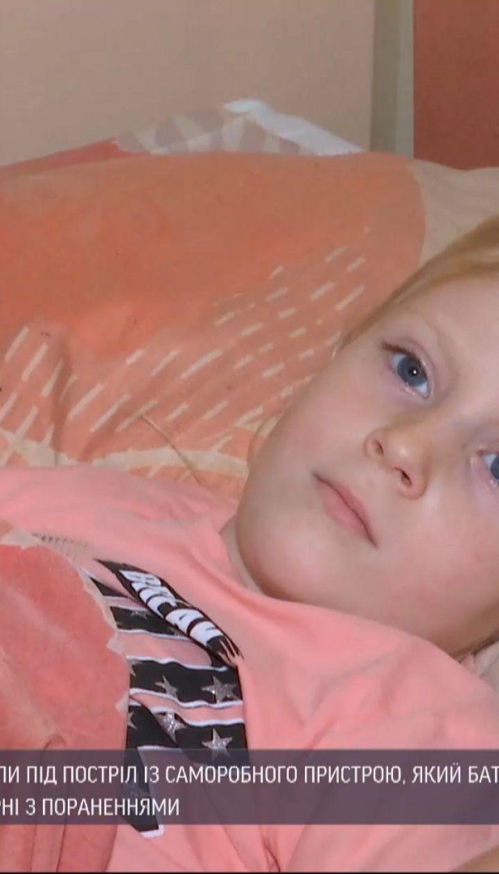 Ранил своего и соседского ребенка: две 6-летние девочки попали под выстрел самодельного устройства