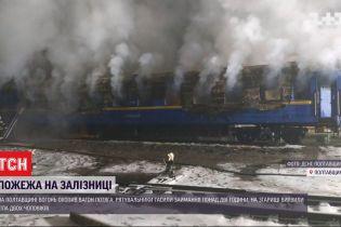 Пожар на железной дороге: в Полтавском районе горел вагон поезда, внутри обнаружили тела двух мужчин