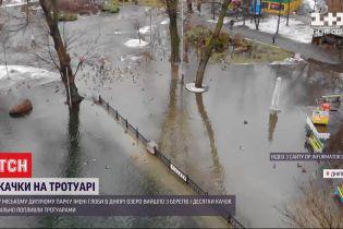 Качки на тротуарах: у Дніпрі озеро в міському дитячому парку вийшло з берегів