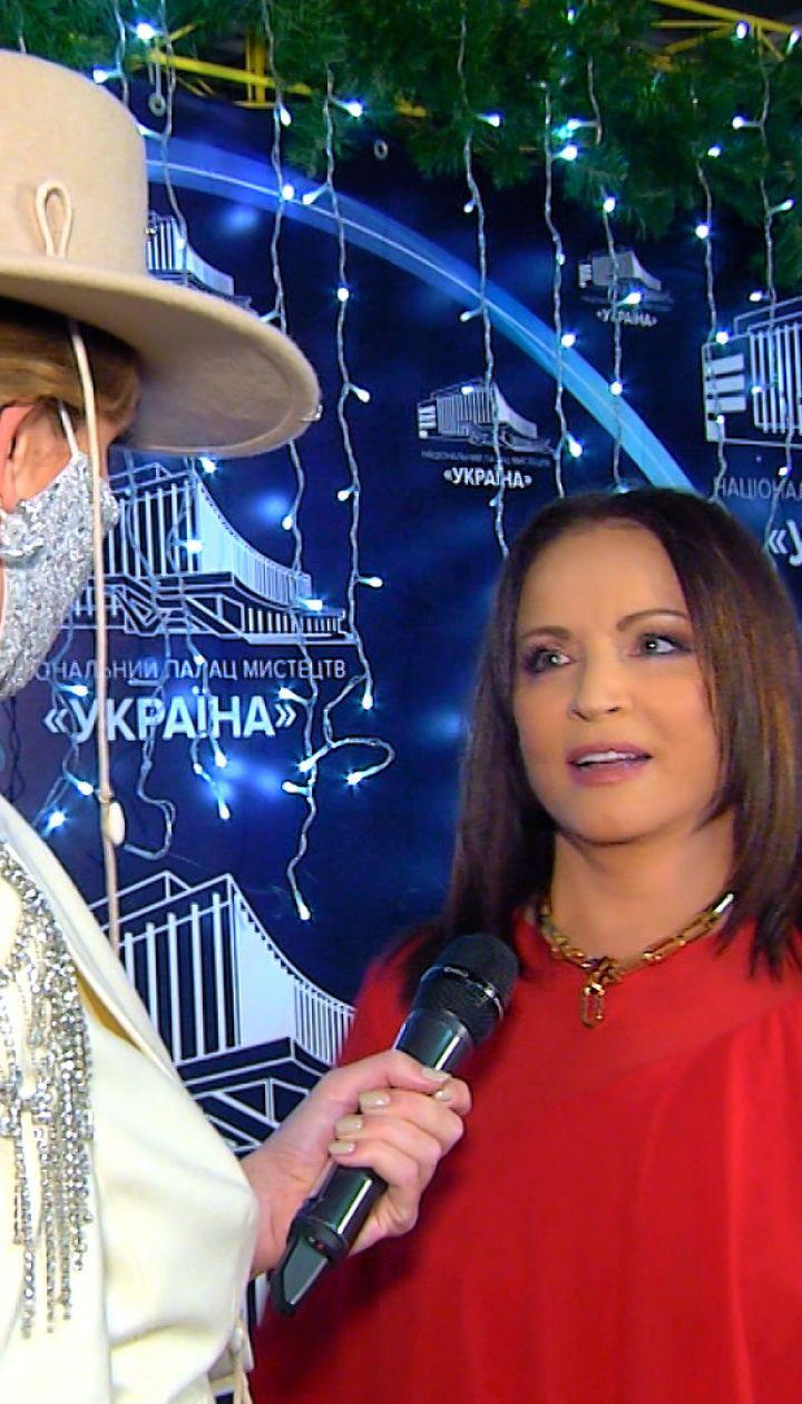 """Як Софія Ротару святкувала ювілей пісні """"Червона рута"""""""