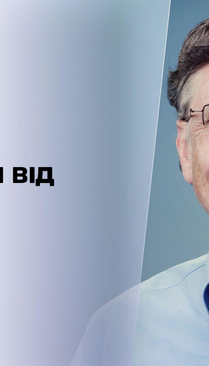 """Оптимизм Билла Гейтса: какой прогноз сделал основатель """"Майкрософта"""" на 2021"""