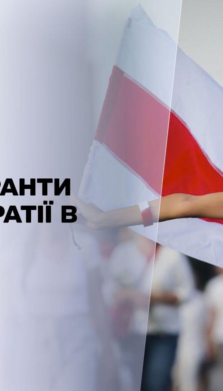 Кінець бюрократії: як білоруські мігранти вплинули на хід роботи міграційної служби України
