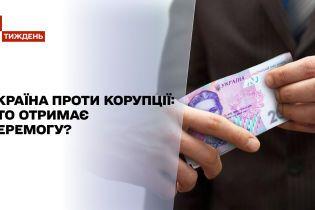 Думка народу: чи зникне корупція в Україні
