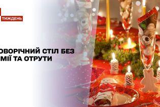 Святкове меню: якими продуктами можна отруїтися у новорічну ніч