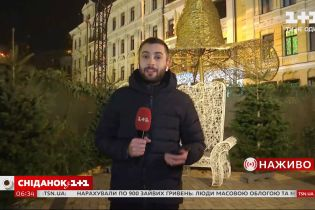 Какой будет погода в Украине в новогоднюю ночь - прямое включение