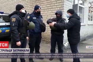 Одесская полиция задержала стрелка, который на прошлой неделе убил своего соперника