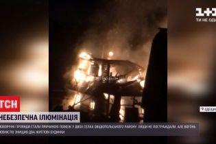 Из-за гирлянд произошли пожары в двух селах Одесской области