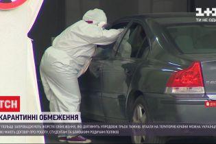 У Польщі запровадили жорсткий карантин на три тижні