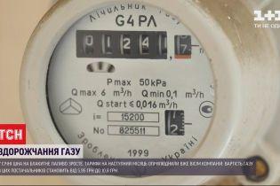 В Україні зростуть ціни на газ уже в січні