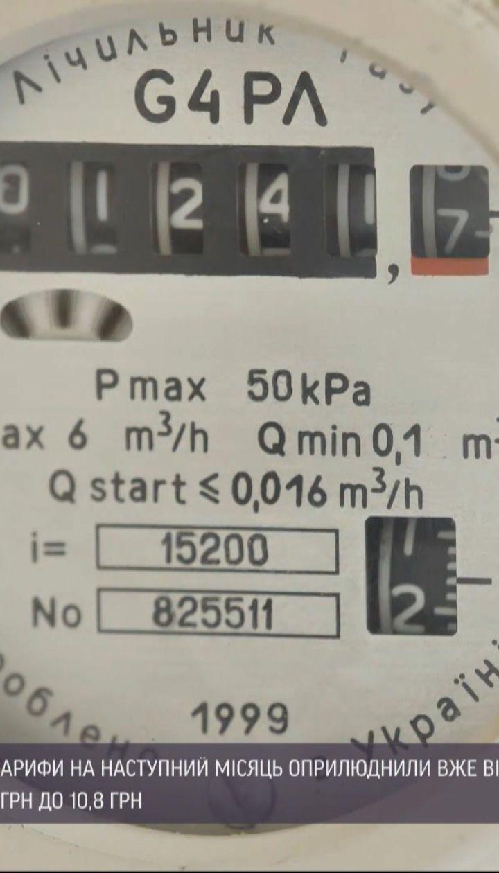 В Украине вырастут цены на газ уже в январе
