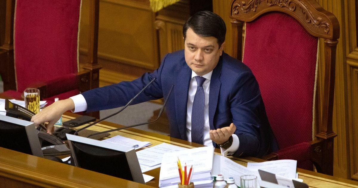 Рада і локдаун: чи перейде парламент на онлайн-формат роботи