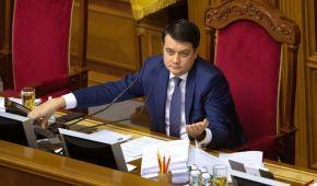 Рада и локдаун: перейдет ли парламент на онлайн-формат работы