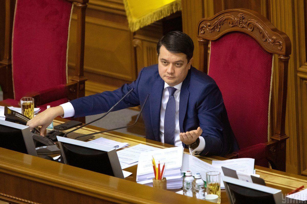 Голова ВРУ Дмитро Разумков під час засідання Верховної Ради України