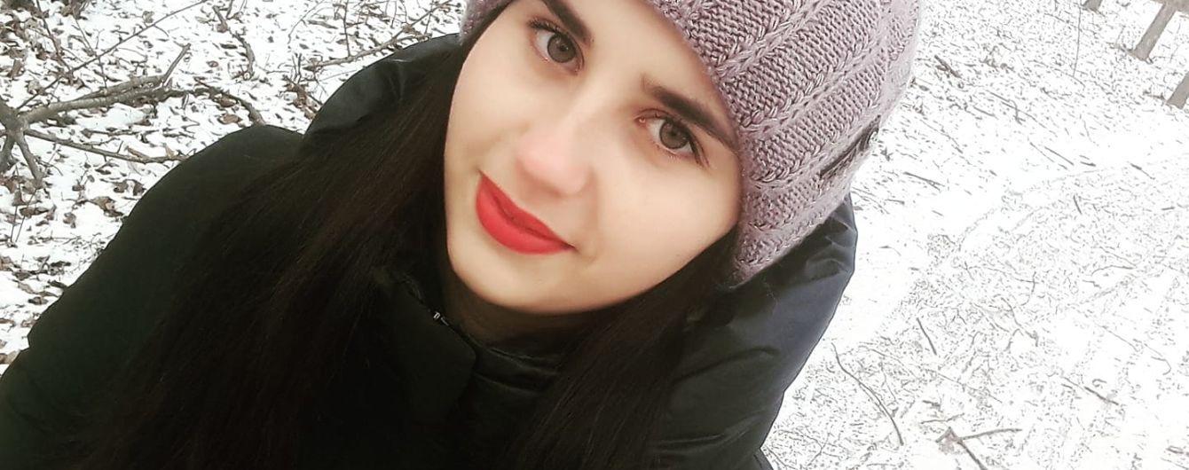 Лейкоз поразил Екатерину: нужны средства на лечение