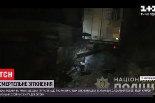 В Харьковской области столкнулись два грузовика - один водитель погиб на месте
