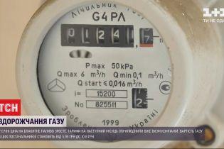 С новыми тарифами в Новый год: 55 компаний повысили цену за кубометр газа