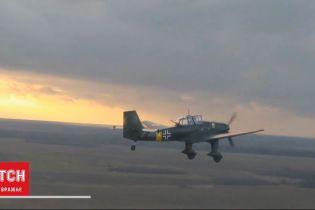 Літак Другої світової війни над Житомиром: що робив в українському небі німецький бомбардувальник