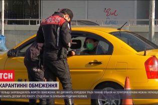 У Польщі обмежили пересування країною, а до Туреччини пускають лише з негативним ПЛР-тестом
