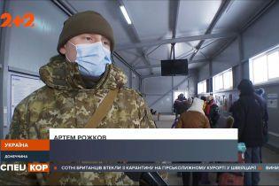 Сьогодні був останній шанс зустріти Новий рік в окупованому Донецьку