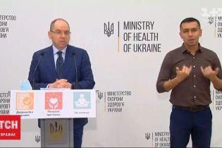 Міністр охорони здоров'я Степанов заявив, що січневого локдауну оминути не вдалося