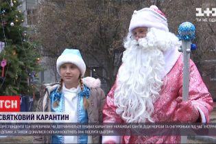 Прайс Деда Мороза: как карантин повлиял на работу украинского Санты