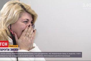 Услышать снова: в Украине впервые выделили деньги на протезирование слуха для взрослых