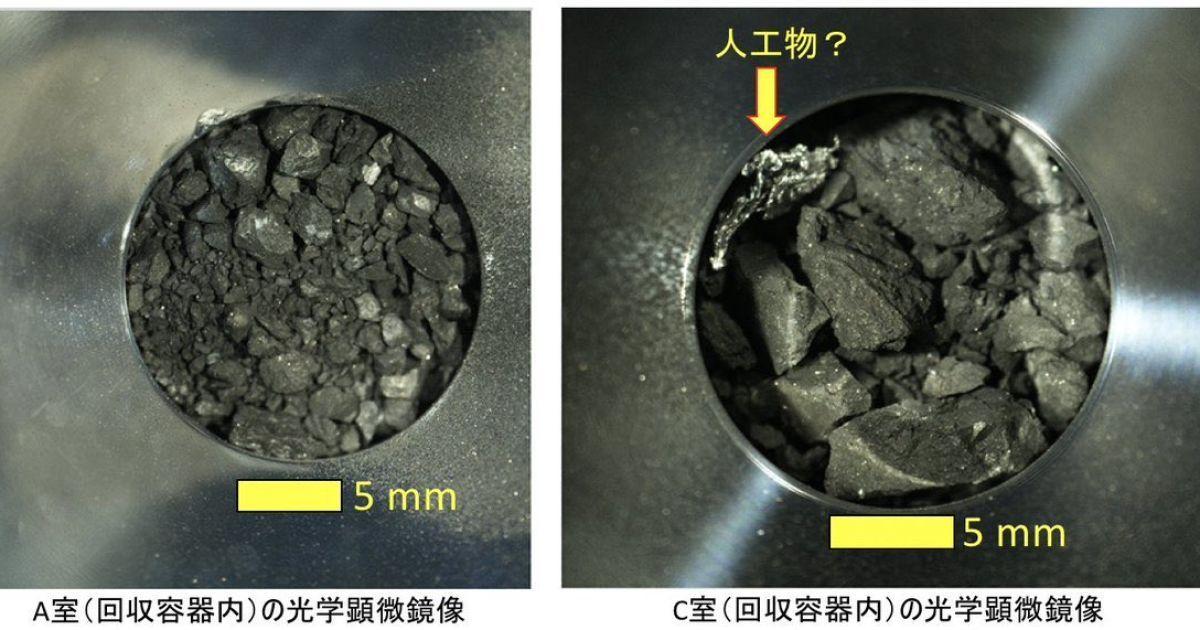 У пробах з астероїда Рюґу знайшли загадковий об'єкт