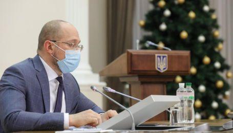 Шмигаль пояснив нагальність січневого локдауну і розповів, що чекає на українців після нього