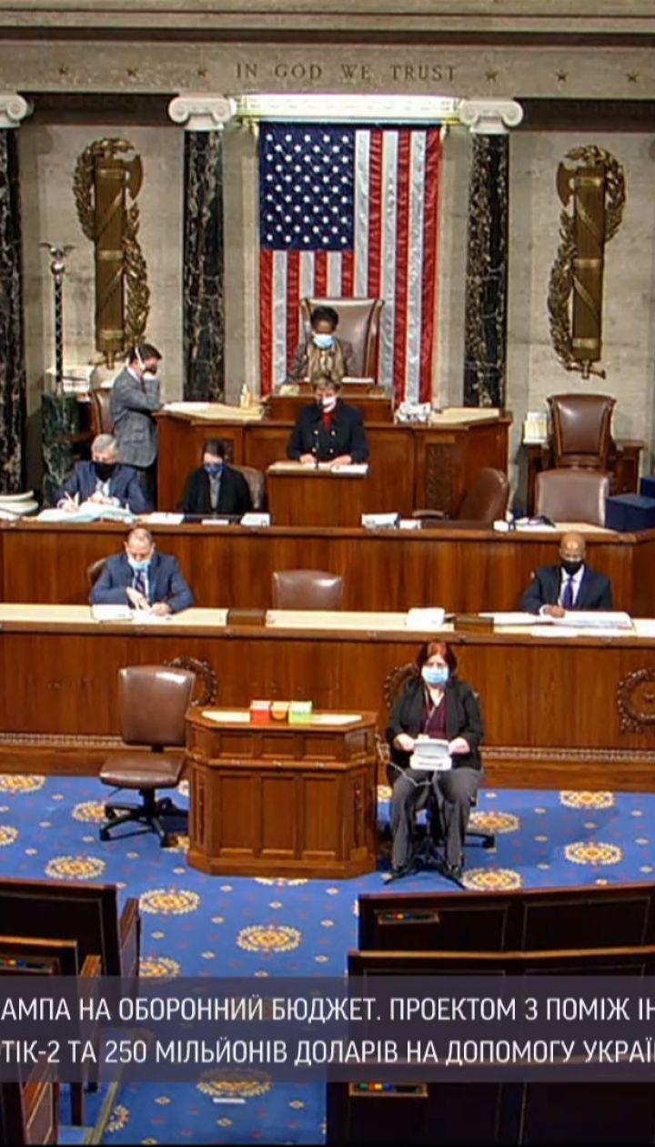 Американский конгресс преодолел вето Трампа на оборонный бюджет