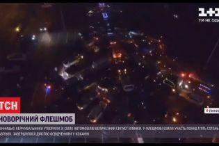 В Виннице создали огромную автоелку
