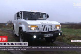 Автомайстер із Тернопільської області власноруч перетворив вантажівку на джип