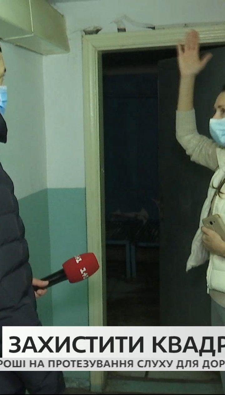 Как строительство новых станций метро разрушает дома Киева