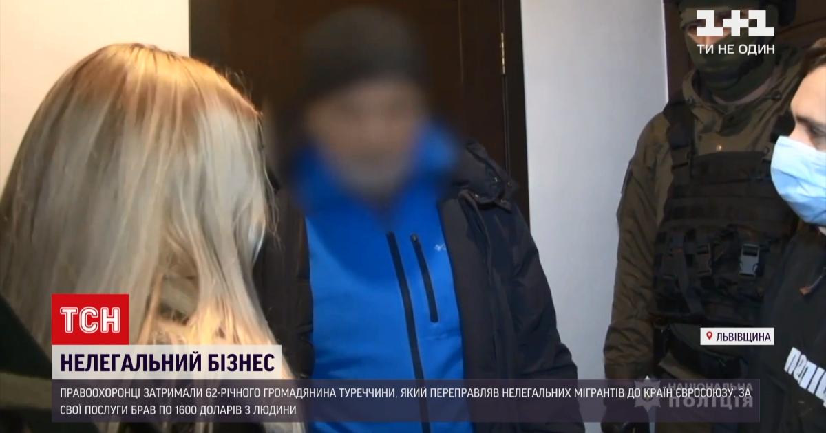Во Львовской области задержали иностранца, который переправлял нелегалов в страны ЕС