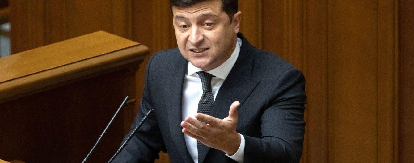 Зеленський попросив Раду скасувати обмеження щодо повноважень в. о. міністра