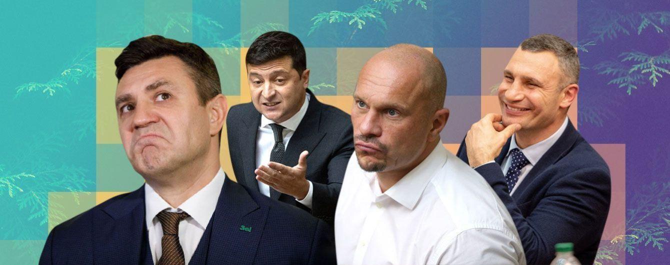 """""""Это я убила Эрику"""", """"Корабельная сосна"""" и """"П*ська"""": курьезы украинских политиков, что подняли Сеть"""