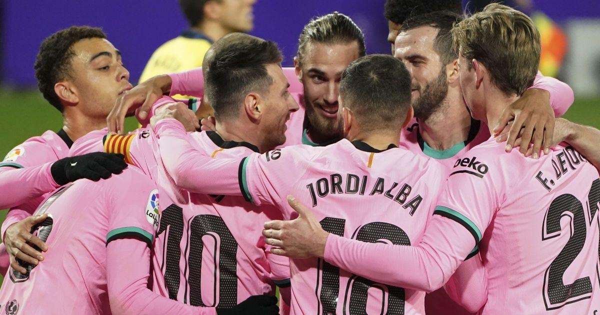 Ла Ліга онлайн: розклад і результати матчів 16-го туру Чемпіонату Іспанії з футболу