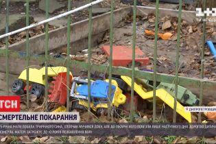 В Днепропетровской области мать забила кулаками 3-летнего сына - на следующий день он умер