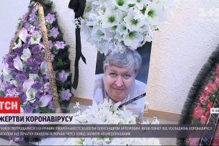 Истории жертв коронавируса: в Киеве попрощались с 61-летним врачом-анестезиологом