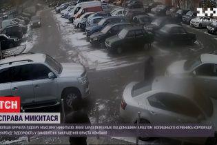 """Договорился о похищении: полиция вручила подозрение бывшему руководителю корпорации """"Укрбуд"""""""