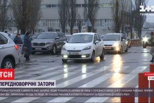 Загроза негоди: чи готові комунальники Києва та області до можливої ожеледиці