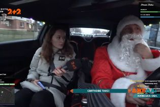 Такси, водитель которого придумывает конкурсы, дарит деньги и транслирует все в прямом эфире
