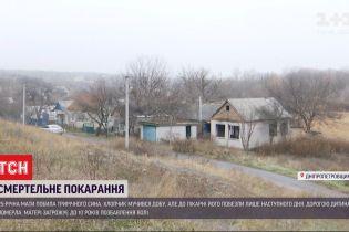 Наказала до смерти: в Днепропетровской области мать забила кулаками 3-летнего сына